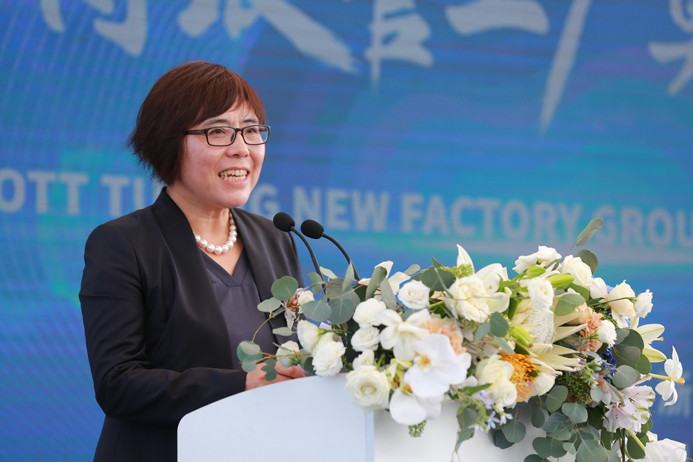 Mrs. Hong Cai, Chairman of CNPPA